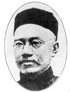 Yan Fu - Chinese scholar and translator